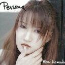 浜田麻里 ハマダマリ / Persona 【SHM-CD】