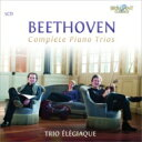 【送料無料】 Beethoven ベートーヴェン / ピアノ三重奏曲全集 トリオ・エレジアク(5CD) 輸入盤 【CD】