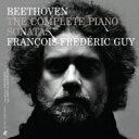 【送料無料】 Beethoven ベートーヴェン / ピアノ・ソナタ全集 フランソワ=フレデリク・ギィ(9CD)(日本語解説付) 【CD】