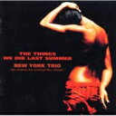 【送料無料】 New York Trio ニューヨークトリオ / Thingswe Did Last Summer: 過ぎし夏の想い出 【SACD】