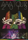 【送料無料】 AAA トリプルエー / AAA TOUR 2013 Eighth Wonder (DVD) 【DVD】