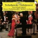 Tchaikovsky チャイコフスキー / ヴァイオリン協奏曲 ムター、カラヤン&ウィーン・フィル 【LP】