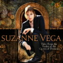藝人名: S - Suzanne Vega スザンヌベガ / Tales From The Realm Of The Queen Of Pentacles 【CD】