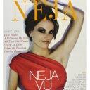 艺人名: N - Neja / Neja Vu 輸入盤 【CD】