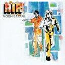 Artist Name: A - Air エール / Moon Safari 【CD】