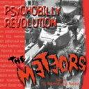 艺人名: M - 【送料無料】 Meteors / Psychobilly Revolution 輸入盤 【CD】