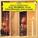 作曲家名: Ha行 - Haydn ハイドン / 交響曲第96番『奇蹟』、第102番 カラヤン&ベルリン・フィル 【SHM-CD】