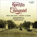 Composer: Ka Line - Koechlin ケクラン / フルート、クラリネットのための作品集 ブレニマン、ブレニマン、他 輸入盤 【CD】