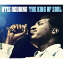Artist Name: O - 【送料無料】 Otis Redding オーティスレディング / King Of Soul 輸入盤 【CD】