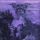作曲家名: Sa行 - Schumann シューマン / シューマン:ピアノ・ソナタ第1番、第2番、ショパン:ピアノ・ソナタ第2番 ダニエル・ワイエンベルク 【CD】
