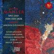 【送料無料】 Mahler マーラー / マーラー:『大地の歌』、ブゾーニ:悲劇的子守歌 ジンマン&チューリッヒ・トーンハレ管、グラハム、エルスナー 【SACD】