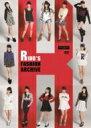 鞘師里保 サヤシリホ / RIHO'S FASHION ARCHIVE 【DVD