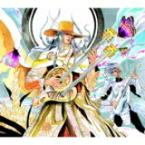 【】 Re: Birth II / ロマンシング サ・ガ バトルアレンジ -閃- 【CD】