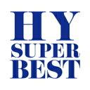【送料無料】 HY エイチワイ / HY SUPER BEST 【CD】