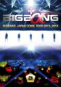 【送料無料】 BIGBANG (Korea) ビッグバン / BIGBANG JAPAN DOME TOUR 2013〜2014 【初回生産限定DELUXE EDITION】 (2Blu-ray+2CD+BOOK..