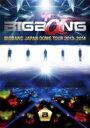 【送料無料】 BIGBANG (Korea) ビッグバン / BIGBANG JAPAN DOME TOUR 2013〜2014 【通常盤】 (2DVD) 【DVD】