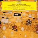 作曲家名: Ma行 - Mahler マーラー / 交響曲第2番『復活』 ラファエル・クーベリック&バイエルン放送交響楽団(1969) 【SHM-CD】