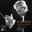 Karajan カラヤン / ザ・ベスト・オブ・マエストロ〜アビイ・ロード・スタジオ新リマスターによる 【CD】