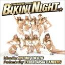 【送料無料】 MITOMI TOKOTO & CYBERJAPAN DANCERS / Cyberjapan Presents Bikini Night...