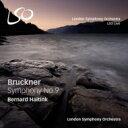 Composer: Ha Line - Bruckner ブルックナー / 交響曲第9番 ハイティンク&ロンドン交響楽団(2013) 輸入盤 【SACD】