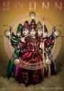 ももいろクローバーZ / ももいろクローバーZ JAPAN TOUR 2013「GOUNN」(DVD) 【DVD】