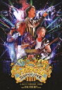 Sonar Pocket ソナーポケット / ソナポケイズムSUPER LIVE 2013 〜ドリームシアターへようこそ!〜 in 国立代々木競技場第一体育館