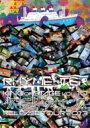 【送料無料】 RHYMESTER ライムスター / King Of Stage Vol. 10 〜ダーティーサイエンス Release Tour 2013〜 (Blu-ray) 【BLU-RAY DIS..