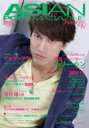 ASIAN POPS MAGAZINE 108号 / ASIAN POPS MAGAZINE編集部 【雑誌】