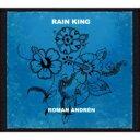 藝人名: R - Roman Andren ロマンアンドレン / Rain King 【CD】