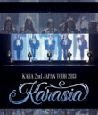 KARA (Korea) カラ / KARA 2nd JAPAN TOUR 2013 KARASIA (Blu-ray) 【BLU-RAY DISC】