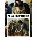 Omnibus - Enjoy Home Making ゆる家事 Music&book 【CD】