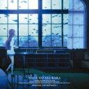 【送料無料】 凪のあすから ORIGINAL SOUNDTRACK 1(仮) 【CD】