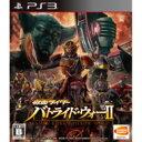 【送料無料】 PS3ソフト(Playstation3) / 仮面ライダー バトライド・ウォーII 【GAME】