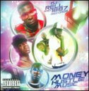 Oj Da Juice / Money Hustle Music 輸入盤 【CD】