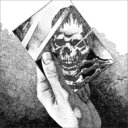 Oneohtrix Point Never / Replica Complete 【CD】