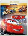 カーズ MovieNEX[ブルーレイ+DVD] 【BLU-R...