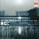 作曲家名: Ha行 - Bruckner ブルックナー / 交響曲第1番 ノイマン&ライプツィヒ・ゲヴァントハウス管 輸入盤 【CD】