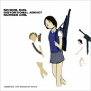 【送料無料】 Number Girl ナンバーガール / School Girl Distortional Addict 15th Anniversary Edition 【SHM-CD】