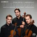 Composer: Ha Line - 【送料無料】 Beethoven ベートーヴェン / 弦楽三重奏曲第1番、セレナード トリオ・ツィンマーマン 輸入盤 【SACD】
