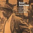 Red Garland レッドガーランド / Soul Junction (アナログレコード / OJC) 【LP】