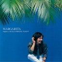 藝人名: S - 向井滋春 ムカイシゲハル / Margarita 【CD】