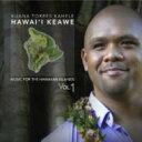 【送料無料】 Kuana Torres Kahele / Hawai'i Keawe: Music For The Hawaiian Islands 1 輸入盤...