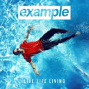 Artist Name: E - Example / Live Life Living 輸入盤 【CD】