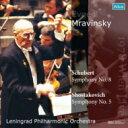【送料無料】 Shostakovich ショスタコービチ / ショスタコーヴィチ:交響曲第5番、シューベルト:『未完成』 ムラヴィンスキー&レニングラード・フィル(1978 ステレオ) 輸入盤 【CD】
