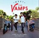 藝人名: V - 【送料無料】 The Vamps / Meet The Vamps (デラックス・エディション) 【CD】
