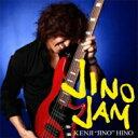 艺人名: K - 【送料無料】 日野賢二 ヒノケンジ / Jinojam 【CD】