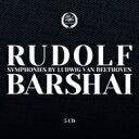 作曲家名: Ha行 - 【送料無料】 Beethoven ベートーヴェン / 交響曲第1番〜第8番 バルシャイ&モスクワ室内管弦楽団(5CD) 輸入盤 【CD】