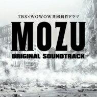 TBS×WOWOW共同制作ドラマ 木曜ドラマ劇場「MOZU Season1 〜百舌の叫ぶ夜〜」オリジナル・サウンドトラック 【CD】