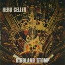 Artist Name: H - Herb Geller / Birdland Stomp 【CD】