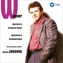 Wagner ワーグナー / 序曲、管弦楽曲集 マリス・ヤンソンス&オスロ・フィル 【CD】